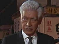 Mr Osato, spilt av Teru Shimada